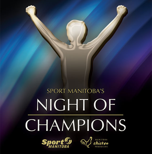Sport Manitoba's Night of Champions
